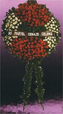 Denizli uluslararası çiçek gönderme  cenaze çelengi - cenazeye çiçek  Denizli çiçek online çiçek siparişi