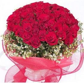 Denizli online çiçek gönderme sipariş  29 adet kırmızı gülden buket